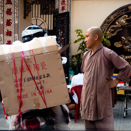 I never got the chance to ask.