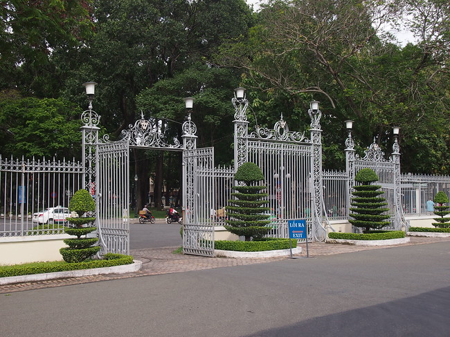 Reunification Palace Gates