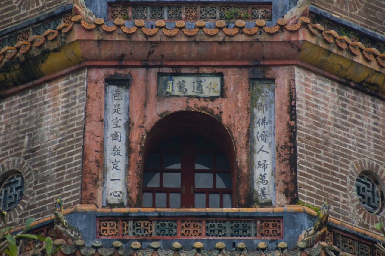 Close-up of a window in Thien Mu Pagoda - Hue, Vietnam