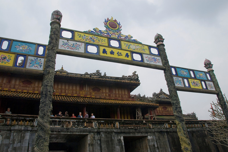 Carved archway inside the Royal Grounds - Hue, Vietnam
