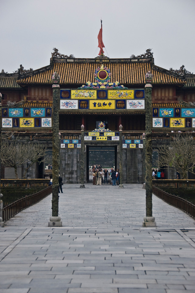 Arch and entrance to the Royal Grounds - Hue, Vietnam