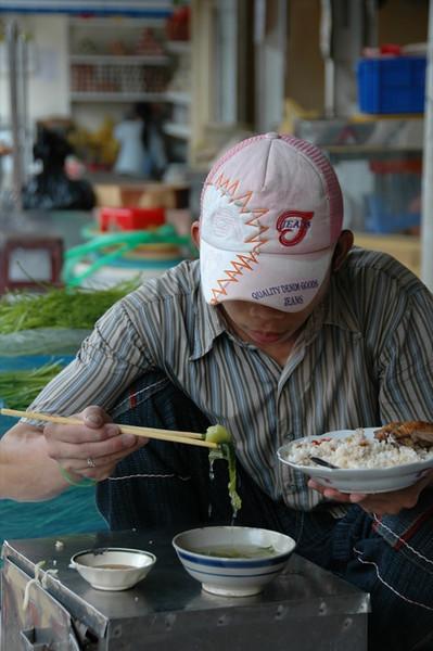 Lunch - Ho Chi Minh City, Vietnam