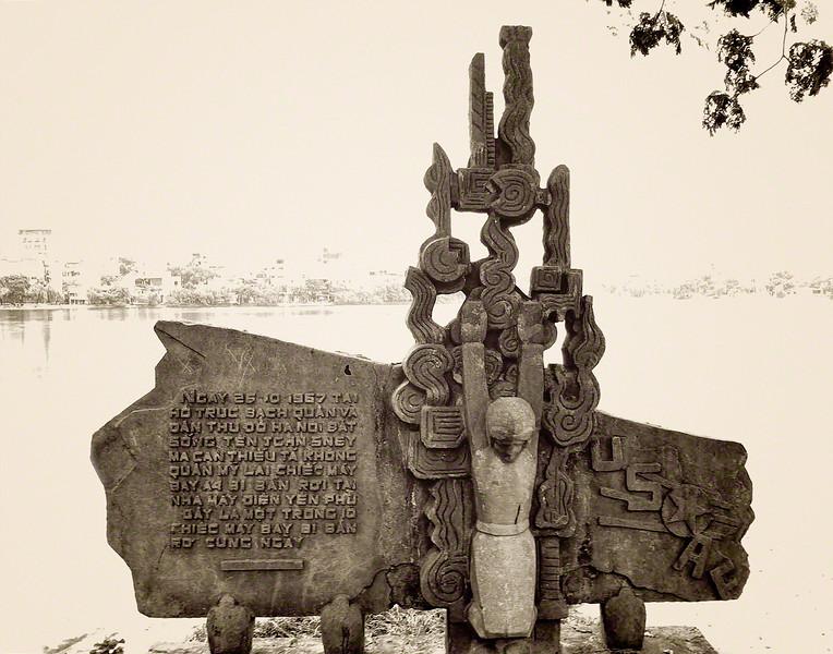 McGan Monument