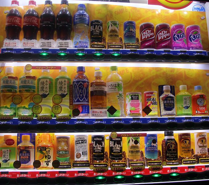 Outdoor Drink Dispenser, Nagoya