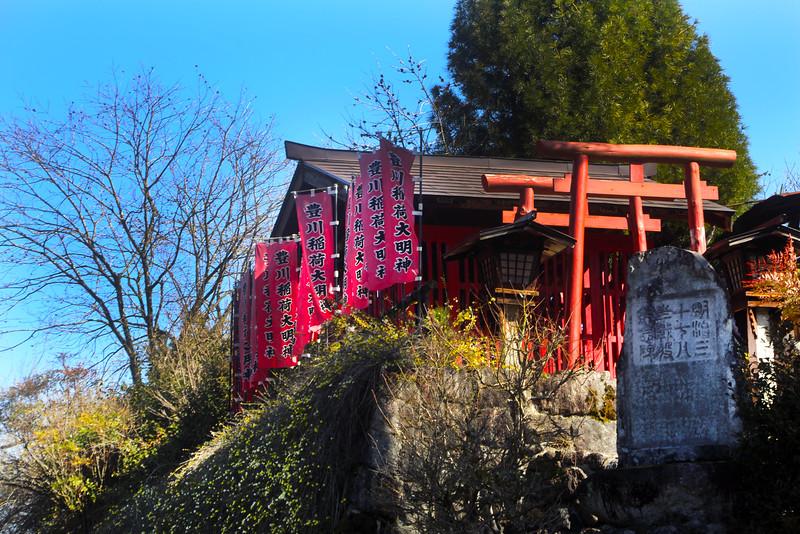 Hillside Temple on the Kiso Road to Nagiso