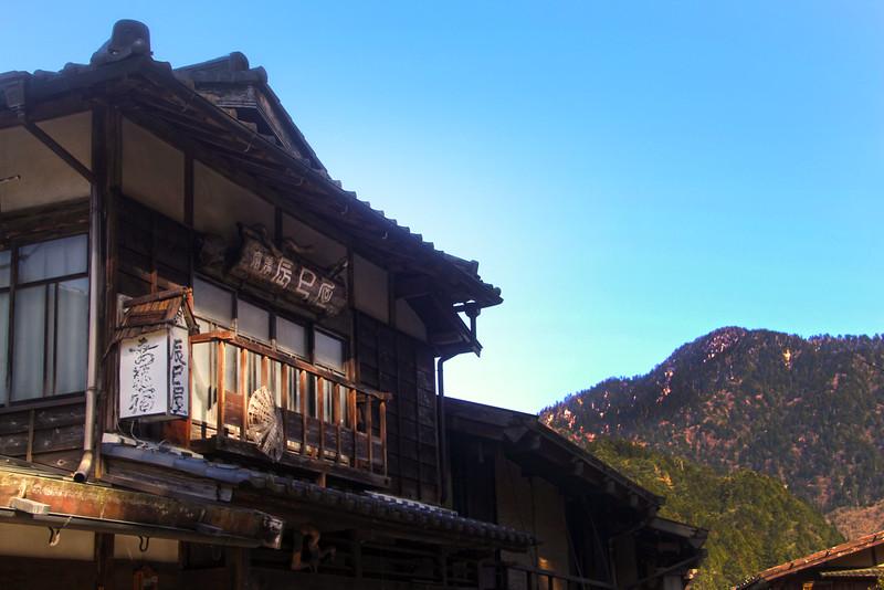 Traditional Historic  Building, Nagiso