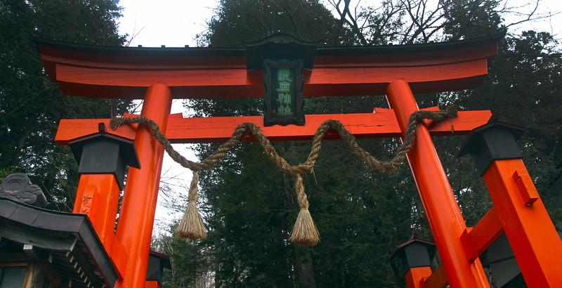 Yabuhara Shrine, Temple Entrance