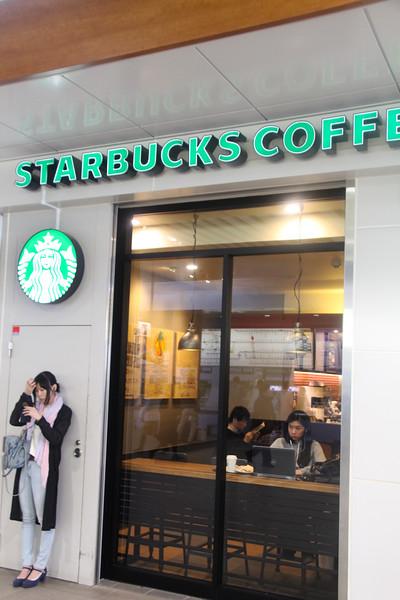 Modern Japan, Starbucks Scene, Nagoya