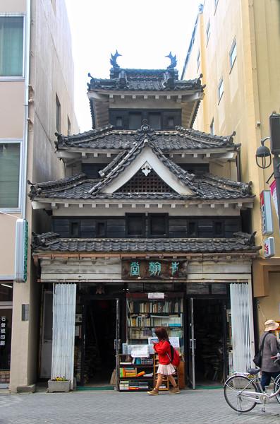 Matsumoto, Old City Building