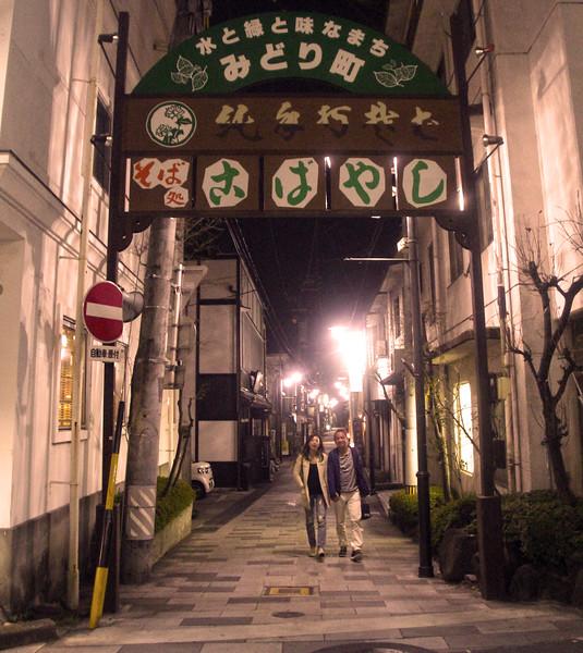 Matsumoto, Evening Strollers