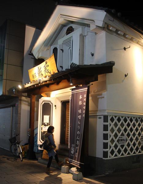 Matsumoto Evening Scene