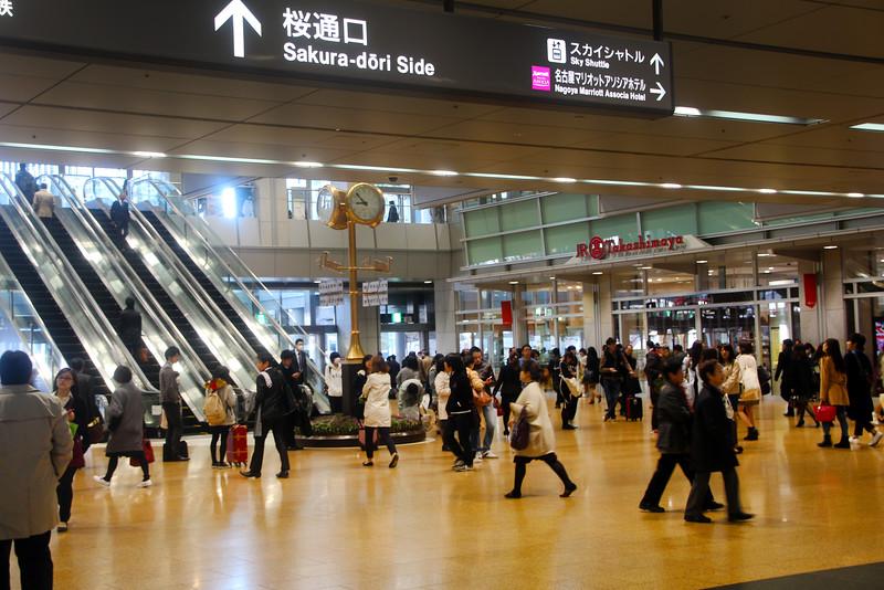Nagoya Train Station and Shopping Mall