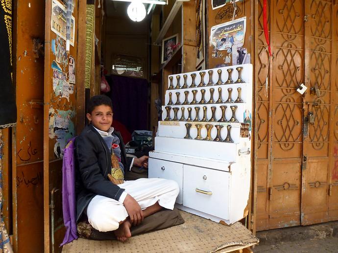 sanaa market yemen