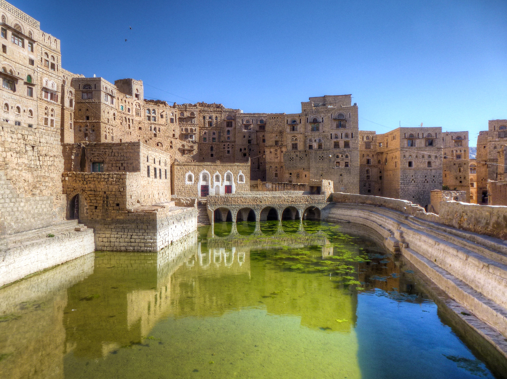 yemen shibam walled city