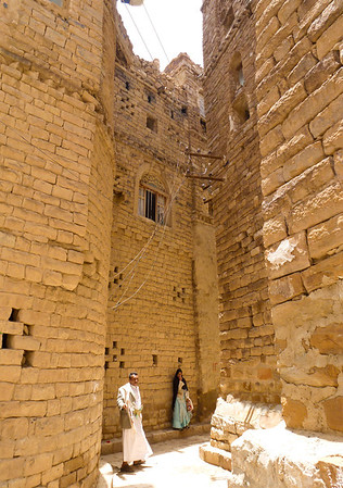 thula yemen