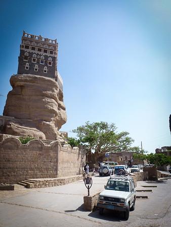wadi dhar yemen rock palace
