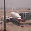 Yn 0001 vliegtuig van Hangzhou naar Kunming