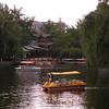 Yn 0020 Kunming