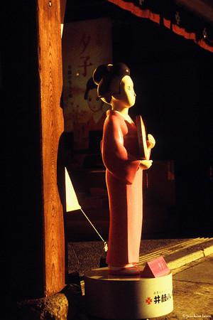 Gift shop storefront mannequin