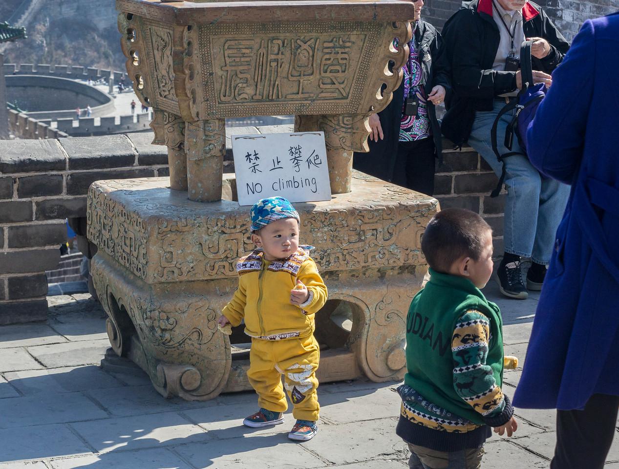 Beijing Second Day-1646