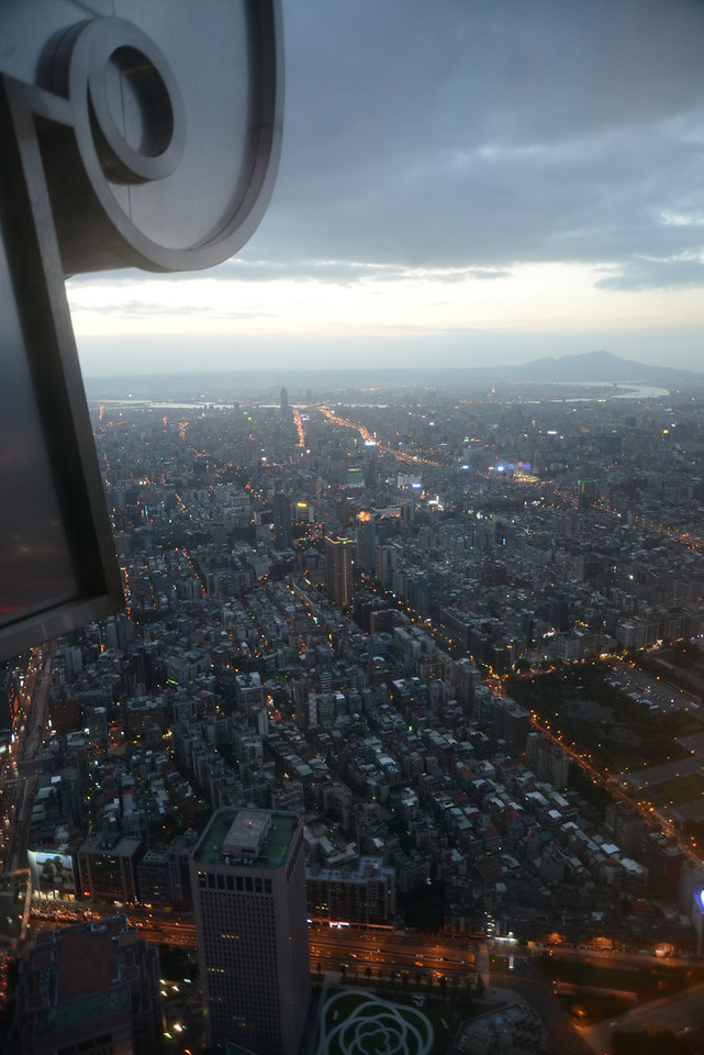 Taipei Taiwan from Taipei 101 observation level