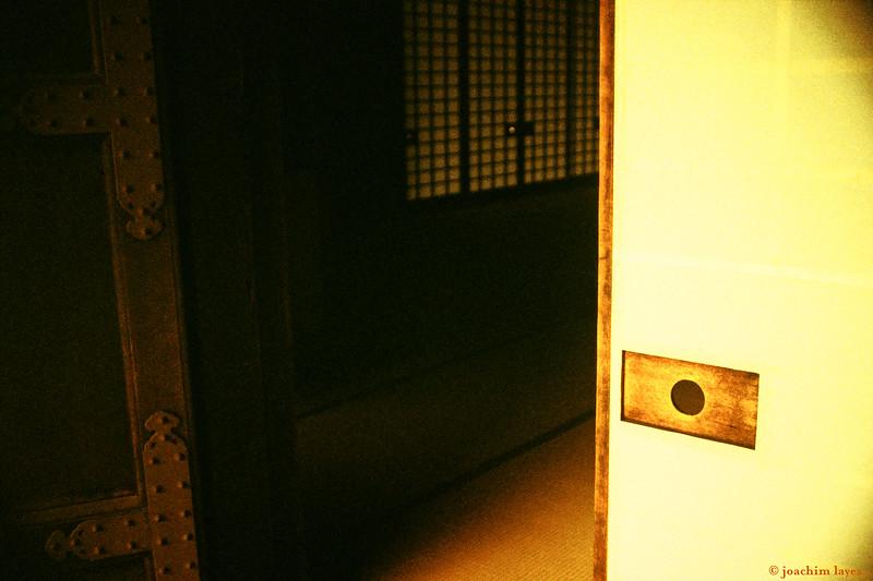 Kyoto temple shoji screen doors