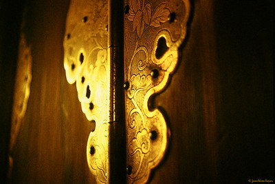 Kyoto temple door detail