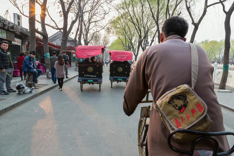 Beijing Third Day-1804