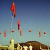 Chinese flags on Lantau Island, Hong Kong