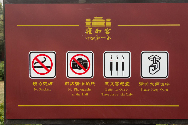 Beijing Third Day-1756