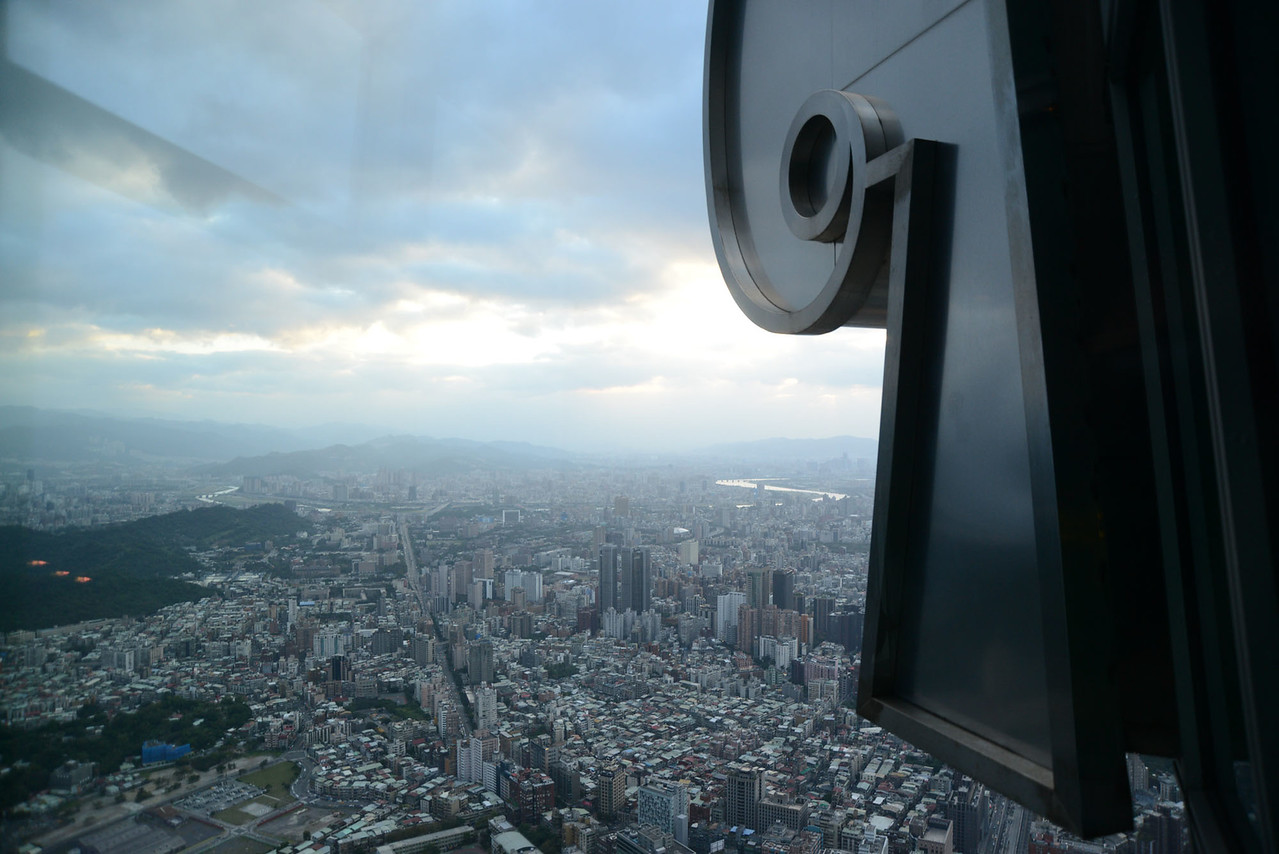 Taipei Taiwan from Taipei 101 observation level