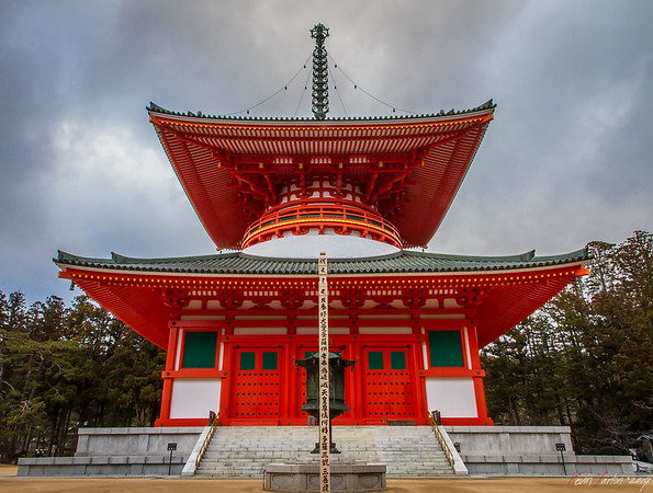 Red Pagoda || Koyasan - Japan