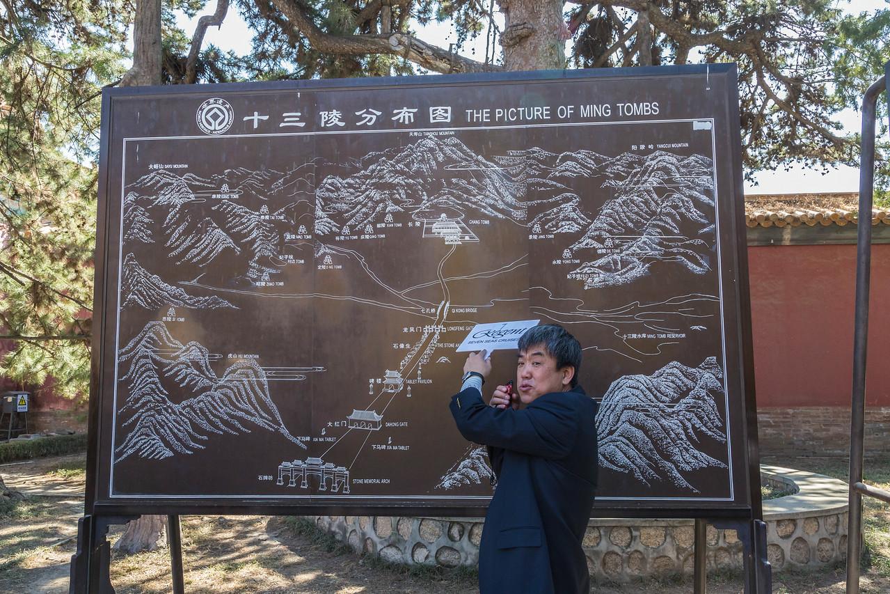 Beijing Second Day-1671