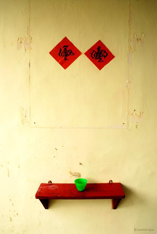 Pak Tai Temple, 北帝, in Ma Hang Park, Stanley, Hong Kong