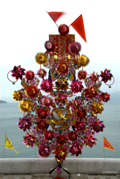 Chinese wind-wheel decoration at the Tin Hau Temple in Joss House Bay 佛堂門天后古廟, Clear Water Bay, Hong Kong
