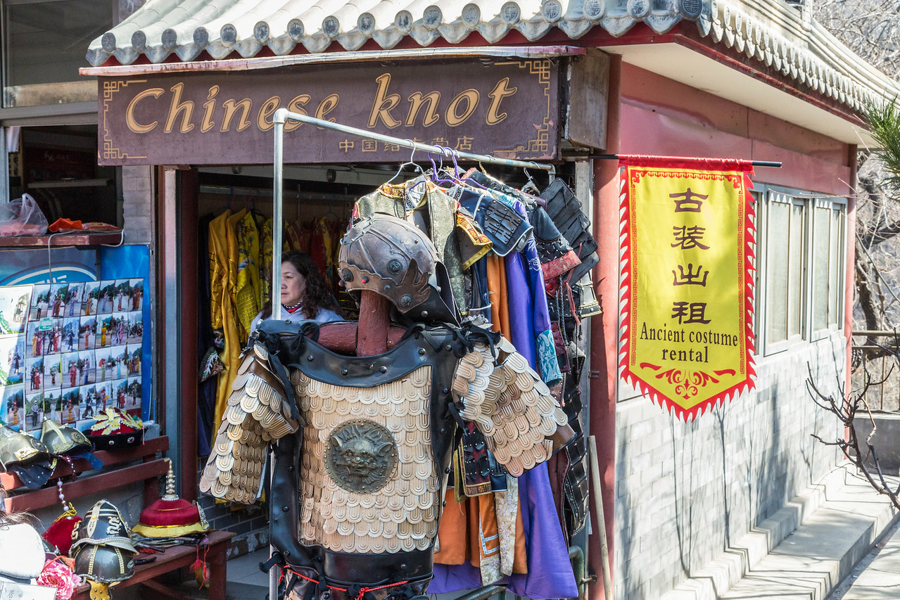 Beijing Second Day-1662
