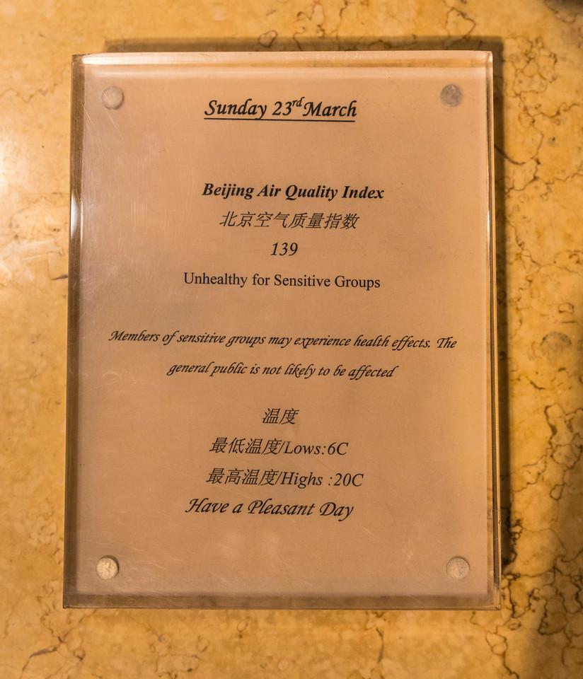 Beijing Third Day-1738