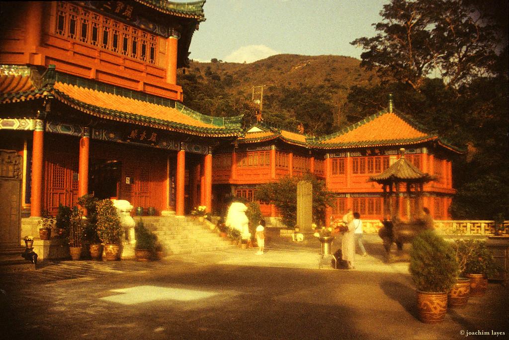 Kwun Yam (Guan Yin) Temple, 觀音, Lantau Island, Hong Kong