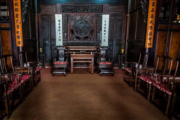Sitting Room in the Wufeng Lin Family Mansion of Taichung, Taiwan, Circa 1870