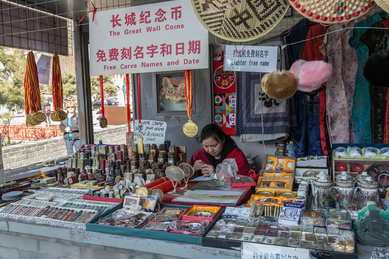 Beijing Second Day-1631