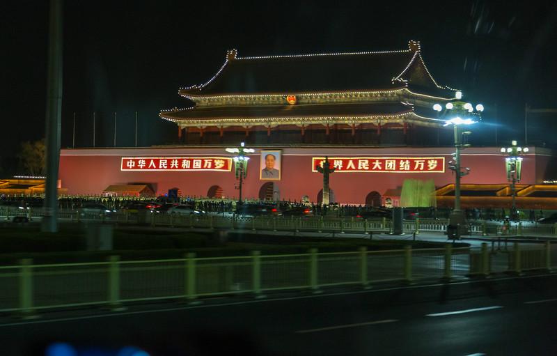 Beijing Second Day-1730