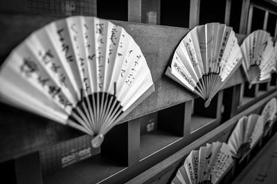 Prayer Fans - Kyoto