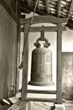 Bell at the Vinh Trang Temple