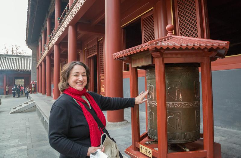 Beijing Third Day-1790