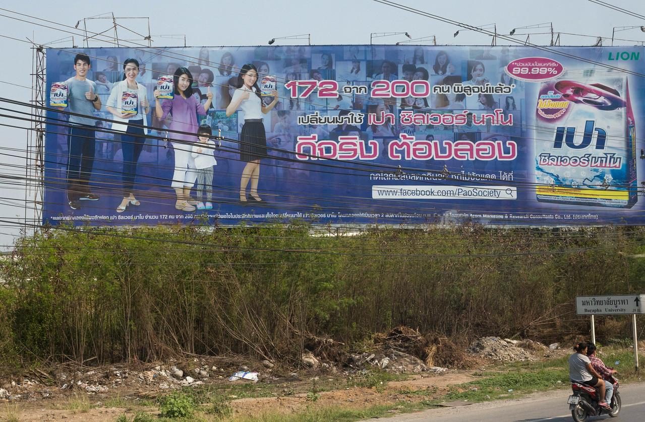 Bangkok-9457