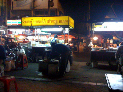 Street food at the North Gate in Chiang Mai, Thailand