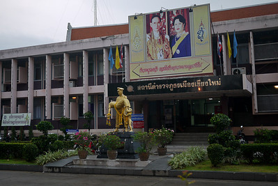 The King and Queen above the entrance to the police station in Chiang Mai, Thailand