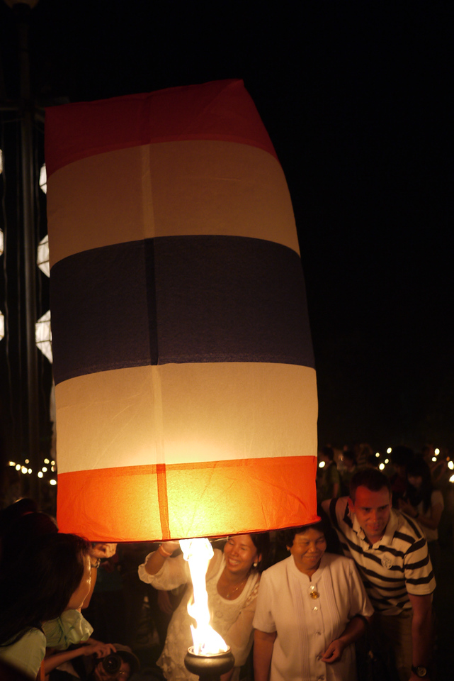 A different colored lantern during Loy Krathong in Chiang Mai, Thailand