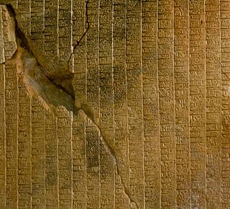 Treaty,verdrag,traité,Ebla - Ashur,2400 - 2500 BC,Aleppo