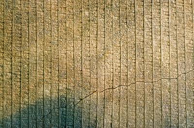cuneiform treaty Ebla Ashshur 2400 2500BC,spijkerschrift verdrag ebla ashshur 2400 2500bc spijkerschrift damascus,cunéiforme Traité de Ebla et Ashshur